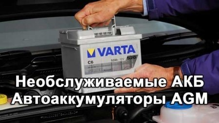 Ремонт аккумулятора автомобиля