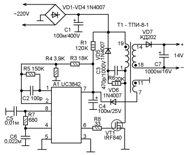 Зарядное устройство для литиевых аккумуляторов