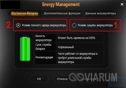 Не заряжается аккумулятор ноутбука