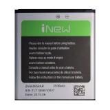 Подобрать аккумулятор для смартфона по размерам