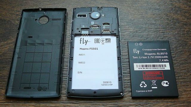 Аккумулятор для телефона Fly