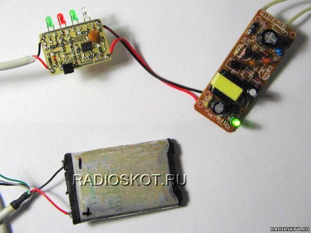 Лягушка для зарядки аккумуляторов
