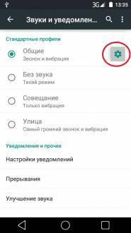 Как продлить жизнь аккумулятору телефона на Андроид